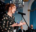 Церемония награждения премии BELARUS BEAUTY AWARDS 2019, фото № 92