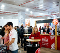 Coffee Fest Belarus — 2018, фото № 69