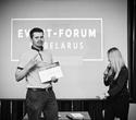 Event-forum «Бизнес и Творчество», фото № 61