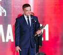 Церемония награждения «Человек Дела — 2021», фото № 197