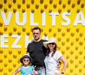 Городской пикник « Vulitsa Ezha», фото № 5