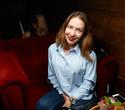 Выступление Анны Рай, фото № 60
