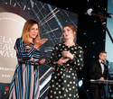 Церемония награждения премии BELARUS BEAUTY AWARDS 2019, фото № 91