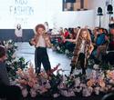 Благотворительный модный проект KIDS FASHION ZONE, фото № 169