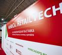 HoReCa. RetailTech 2019, фото № 170