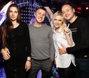 Slivki Family, фото № 60