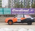 Финал чемпионата Беларуси по зимним трековым гонкам «Горячий лед — 2019», фото № 28