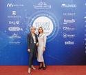 Церемония награждения премии BELARUS BEAUTY AWARDS 2019, фото № 42