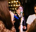 Terra Karaoke, фото № 33