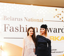 Belarus National Fashion Award by ZORKA, фото № 25