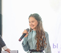 Презентация клипа Марии Ермаковой «VIATRY», фото № 54