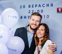 Презентация клипа Марии Ермаковой «VIATRY», фото № 120