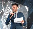 Церемония награждения премии BELARUS BEAUTY AWARDS 2019, фото № 64