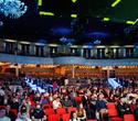 Бизнес-конференция «SmartUp Global», фото № 193