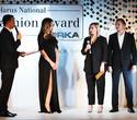 Belarus National Fashion Award by ZORKA, фото № 86