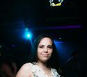 Killfish party, фото № 2