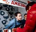 Coffee Fest Belarus — 2018, фото № 49