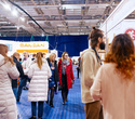 HoReCa. RetailTech 2019, фото № 15