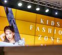 Благотворительный модный проект KIDS FASHION ZONE, фото № 10