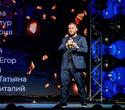 Бизнес-конференция «SmartUp Global», фото № 241