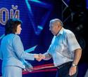 День работников лёгкой промышленности Беларуси, фото № 51