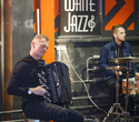 Live Jazz Party, фото № 14