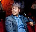DJ Roman Germann, фото № 76