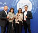 Церемония награждения премии BELARUS BEAUTY AWARDS 2019, фото № 16