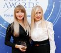 Церемония награждения премии BELARUS BEAUTY AWARDS 2019, фото № 51
