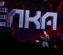 Концерт Ёлки, фото № 24