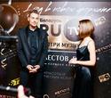 День рождения RU.TV Беларусь: «1 год в новом формате», фото № 30