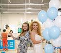 Открытие магазина Health and beauty, фото № 54