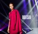 Показ Boitsik   Brands Fashion Show, фото № 10