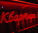 Лига выдающихся барменов, фото № 1