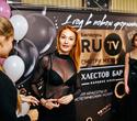 День рождения RU.TV Беларусь: «1 год в новом формате», фото № 26