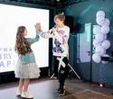 Презентация клипа Марии Ермаковой «VIATRY», фото № 126