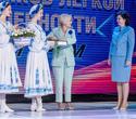 День работников лёгкой промышленности Беларуси, фото № 317
