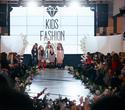 Благотворительный модный проект KIDS FASHION ZONE, фото № 146