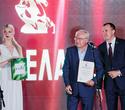 Церемония награждения «Человек Дела — 2021», фото № 82