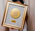 Премия «Номер один», фото № 213