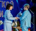 День работников лёгкой промышленности Беларуси, фото № 57