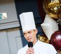 Открытие кафе «Золотой гребешок», фото № 86