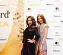 Belarus National Fashion Award by ZORKA, фото № 36