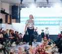 Благотворительный модный проект KIDS FASHION ZONE, фото № 220