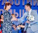 День работников лёгкой промышленности Беларуси, фото № 297