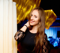 Выступление Анны Шалютиной & Группы Ё-Гурт, фото № 81