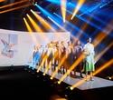 Показ Канцэпт-Крама и Next Name Boutique | Brands Fashion Show, фото № 33