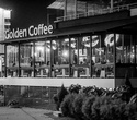 Golden Coffee Party, фото № 20