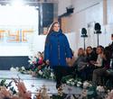 Благотворительный модный проект KIDS FASHION ZONE, фото № 91