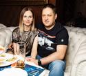 Slivki Family, фото № 33